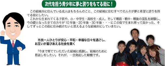 20110322_01.jpg