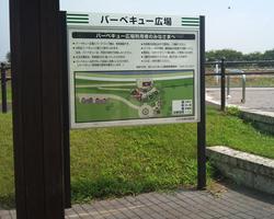 20100818_3.jpg
