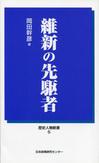 20110928_3.jpg